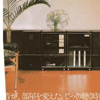 ゼロ磁場 西日本一 氣パワー・開運スポット 大音響のオーデイオ(10月8日)
