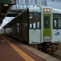 4/30 陸羽東線~仙台経由