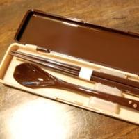 お箸とスプーンが入っています! @nara_mise