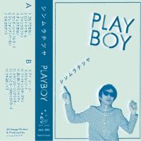 PLAYBOYカセット発売決定