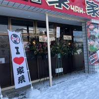 YAH YAH YA 家家家 札幌大学近くにオープンしました。
