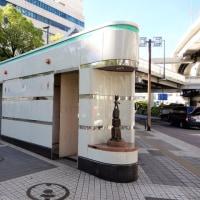 2017・5・24 公衆トイレは面白い!横浜駅東口駅前広場公衆トイレ18。日本ガソリンスタンド発祥の地。