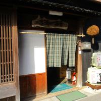淡路島から帰ってきました。2