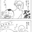 マンガ・四コマ・『便秘くん』
