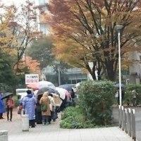 5回東京6日目(完全休予う日)・おっタイム!(ほとんど昨日のライヴ)