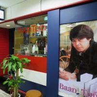バーン・タム (Baan Tum)  新大久保