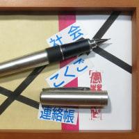 ZOOM505sh(生け文具1134)