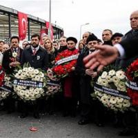 テロへの怒りと悲しみに国民団結