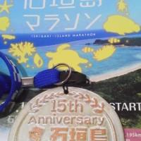 石垣島マラソン完走