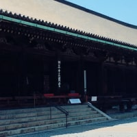 隙を見て京都へ
