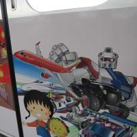 静岡鉄道は「ちびまる子ラッピング電車」 新静岡駅入線 (2017年3月18日)