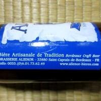 仏ボルドーのアーティザンビール