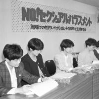 流行語大賞で「日本死ね」を表彰したユーキャンが炎上、Wikipediaページを書き換えられてしまう