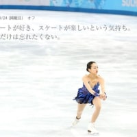 """■浅田真央さんの存在は""""単なる勝負の世界を超えたフィギュアの""""妖精""""なのよ。""""賛同致します。"""