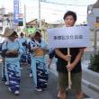 踊ってきました! 多摩川音頭パレード in向ヶ丘遊園 7月22日(土)