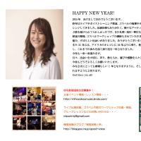 2015 あけましておめでとうございます