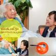 2016.12.31(土) 口腔リハビリ 川満春菜さん