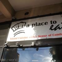2015ǯ�Ƶ٤� ��Է��ꡪ��a place to eat�٤�ͼ����Ĵã����