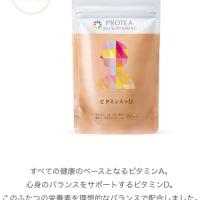 日本人の健康を考えたこだわりのサプリメント