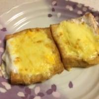 キャラ弁『ぐでたま』☆厚揚のチーズ焼き