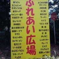 【日常】あけましておめでとう2011!