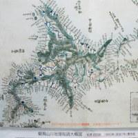 北海道と伊能忠敬