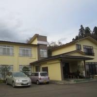 鳴子温泉 久田旅館