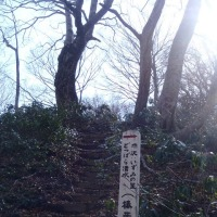 菅名岳~大蔵岳