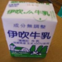 発芽玄米ごはん!