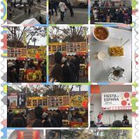 代々木公園イベント11・27