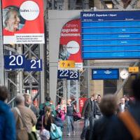 ドイツ: cyber attacks の影響はこんなところにも