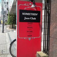 ベースで「はじめてジャズ」