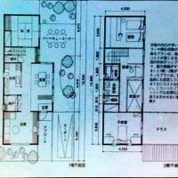 【Q1.0住宅デザイン探求。新住協プロトタイプへ】