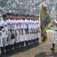 興南初優勝で、九州勢が春3連覇!