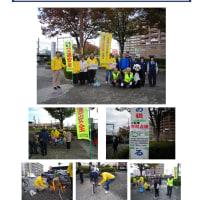 松原市で自転車安全指導街頭キャンペーン!