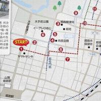 姫路の旧街道を歩く 西国街道篇4