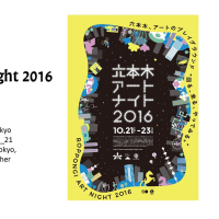 2016/10/21 Friday Night Opening Party at Roppongi Art Night Cafe