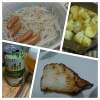 さつま芋の甘夏煮