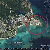 沖縄の財産を破壊する政府