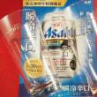 【懸賞】アサヒスーパードライ発売30周年 特別企画 ~必ずもらえる! キャンペーン~