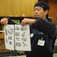 251.『ワークショップ・木口木版画を学ぶ2日間』 in 札幌