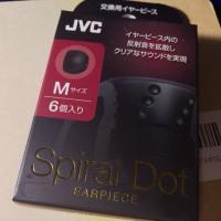 JPRiDE・JPA1 MK-II Bluetooth イヤホン買ってみた