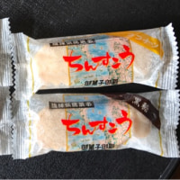 コンビニで沖縄銘菓ちんすこうをゲット! (^-^)/