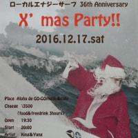 開催決定!36th LESクリスマスパーティのご案内(12/17)★LES