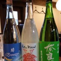 北海道・東北地方の日本酒 其の50