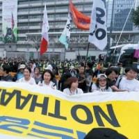 <韓国報道>駐韓米大使館19分間包囲し「THAAD反対」
