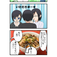 ご飯はよく混ぜて。
