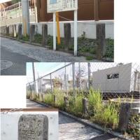 広電廿日市駅周辺の建設省標柱
