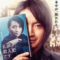 6月に観たい映画 覚書