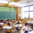「12日の授業参観と今朝の仲良し体育」の巻